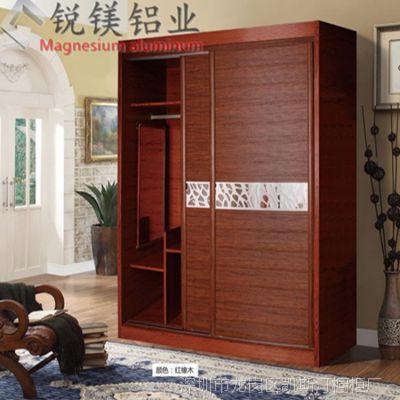 厂家供应全铝衣柜欧式衣柜多种颜色全铝衣柜铝型材仿木纹批发