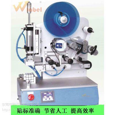 广东厂家定制 半自动高精度贴标机 贴标准确 功能强大
