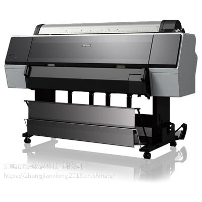 九色印刷打样机