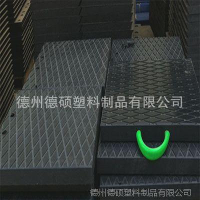 【厂家供应】高分子pe垫板 吊车泵车防滑纹垫板 支腿分压板吊车用