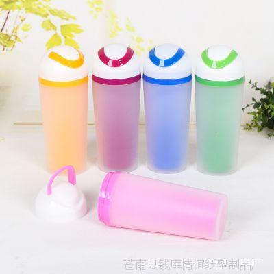 塑料杯杯子创意礼品双层磨砂塑料便携水杯定制logo广告杯印字批发