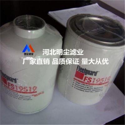 供应FS1287弗列加滤芯厂家替代FS1287滤芯