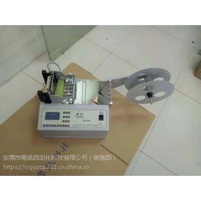 魔术贴断带机 专业剪魔术贴机器 自动魔术贴形状机