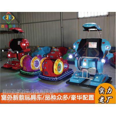 山东泰安新款儿童双人电动保时捷碰碰车,质量有保障无安全隐患