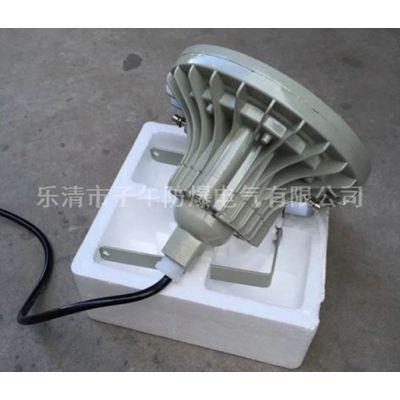 面粉厂140W吸顶式led防爆灯 led防爆灯 260W 180W