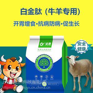 牛吃什么长得快 肥易达效果怎么样 肥易达多少钱一包