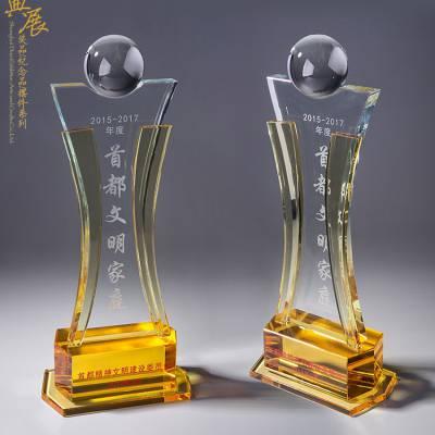 创意年会奖杯制作 奖杯开模定做厂家 青海商会年终水晶纪念品