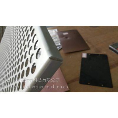 宜春冲孔铝单板 氟碳铝单板防火幕墙 图案铝板生产厂家 欧百得
