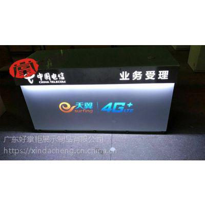 中国移动5G业务受理台席现货批发
