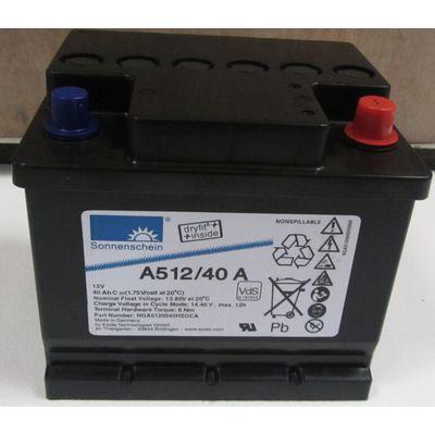 进口德国阳光蓄电池 A512/40A 阳光蓄电池12V40AH 胶体蓄电池