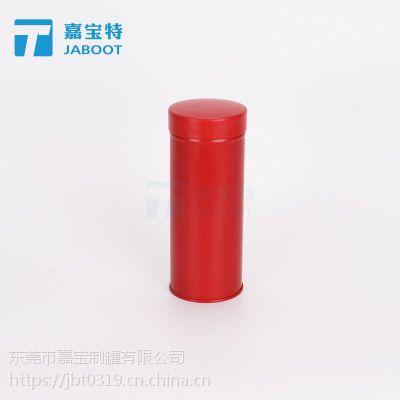 品牌马口铁铁罐源头厂家 双盖设计内塞0.53ml圆形糖果铁罐定制