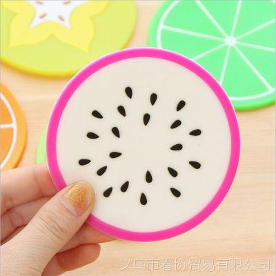 缤纷果冻色杯垫硅胶水果造型杯子垫创意防滑隔热垫茶杯垫