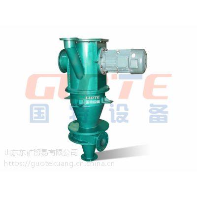 国特卧式单转子气流分级机产品粒度可调