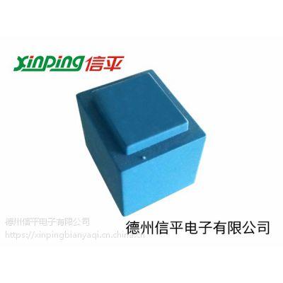 电路板用10V2W封闭式变压器灌封插针电源变压器TG302-003