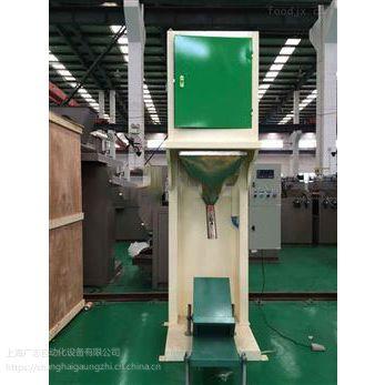 称重计量混合颗粒包装机上海广志自动化