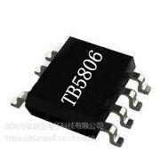 蓝牙驱动芯片TB5806 银联宝科技