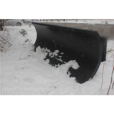 滑移装载机推雪铲 除雪铲 清雪铲 价格 HCN屈恩机具雪铲厂家直销