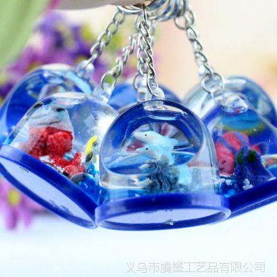 安全帽海洋钥匙扣挂件 海豚小鱼钥匙链 亚克力入油包包装饰定LOgo