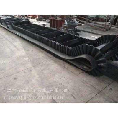 移动升降爬坡式木材装车皮带运输机 可调速电动升降皮带传输机