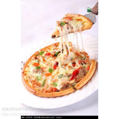 掌上比萨,全新披萨体验,口感升级让你意想不到!