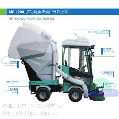 梅尔博格MS 1200扫地车驾驶式多功能全天候户外作业多功能除雪清扫车
