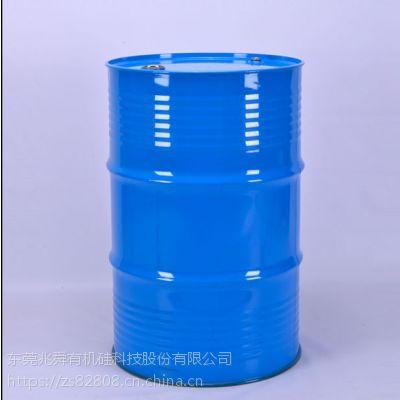 高品质乙烯基硅油供应C-1东莞兆舜科技