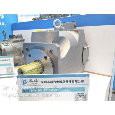 派克液压泵PV180R1K1T1N现货特价销售