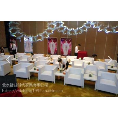 北京会展桌椅租赁 洽谈桌椅租用 会客沙发租赁