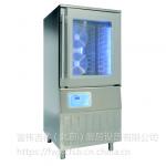 friulinox菲连诺急速冷藏柜BC121AZVTR 菲连诺急速冷藏柜 玻璃门急速冷藏柜