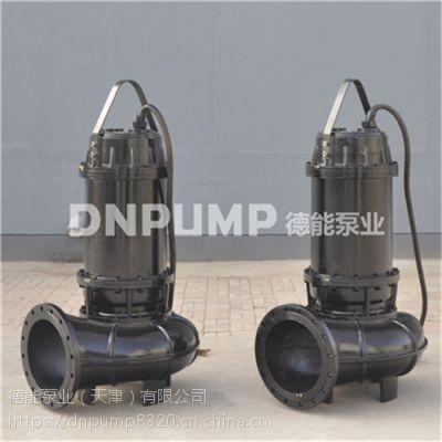 切割式污水电泵