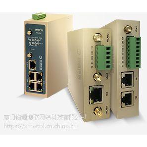 包装机械远程诊断、远程升级、PLC程序远程上下载