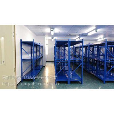 惠州重型货架厂家