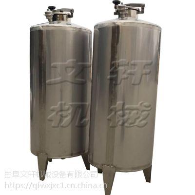 不锈钢白酒酿酒设备 酿酒酿造设备 流动纯粮食造酒机