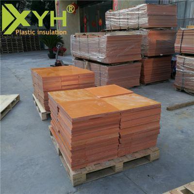 厂家供应胶木板 任意切割酚醛电木 绝缘治具材料