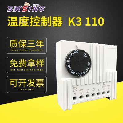 SK3110温度控制器价格是多少