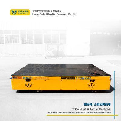 无轨电动平板车 无轨电动平板车价格新乡百特10吨20吨过跨平车