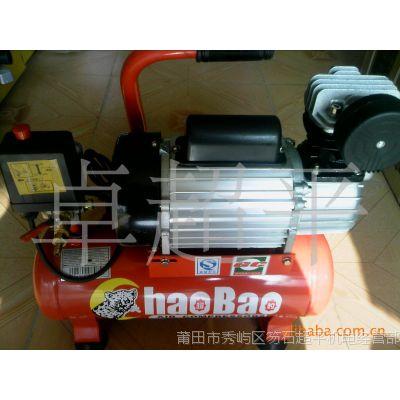 正品罗威空压机/精品1HP小型空压机/小型气泵
