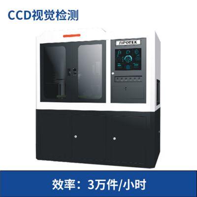磁瓦缺陷检测设备价格
