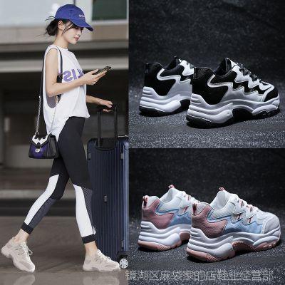 2018秋新款韩版老爹鞋女ulzzang原宿运动鞋增高休闲火焰女鞋A005