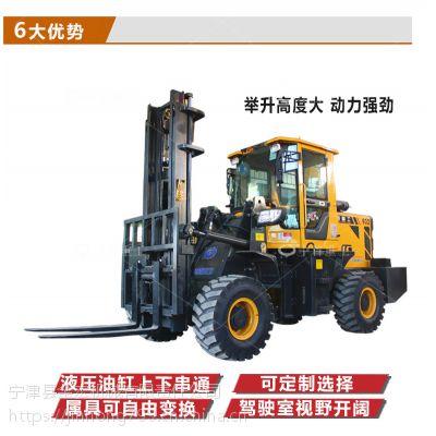 铜陵3吨越野叉车保养细节叉皮子用的叉车厂家优惠大促销