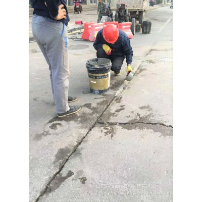 山东昊翔水泥道路修补料 水泥路修补料 厂家销售