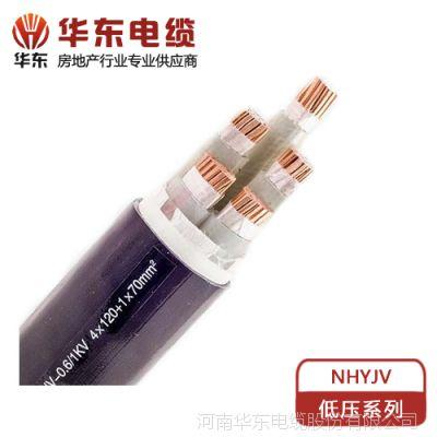 郑州华东牌YJV70平方电缆价格国标品质