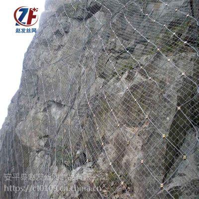 高山边坡防护网.边坡防护网安装.路基柔性防护用网