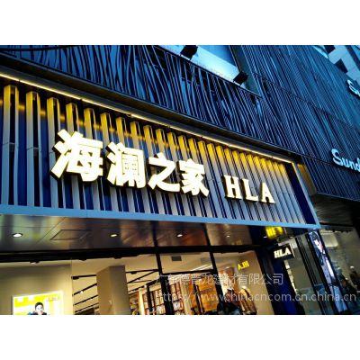 门头装饰铝板材料 铝板装饰线 餐厅广告牌金属材料
