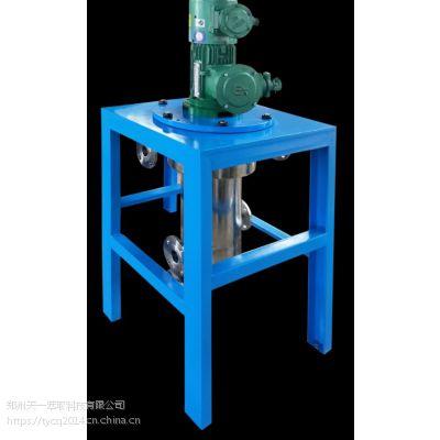 溶剂萃取法提取天然色素设备