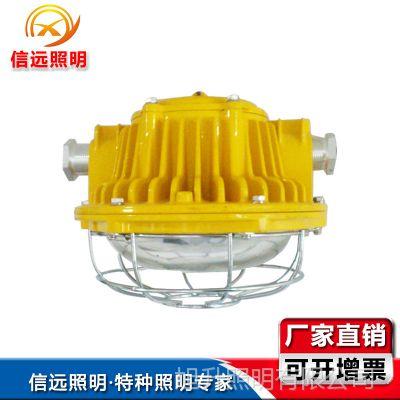 矿用隔爆型LED巷道灯DGS8-127L 矿用灯具 LED工矿灯 矿用照明灯