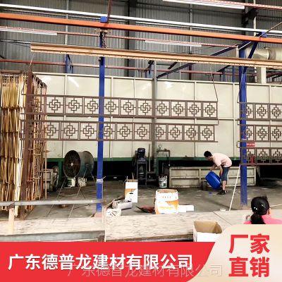 德普龙复古铝窗花订制供应商