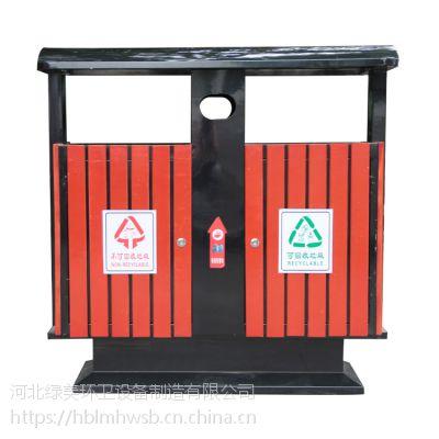 钢木分类垃圾箱室外垃圾箱生产厂家