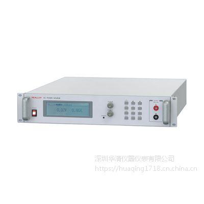 RJ6813D直流接地电阻测试仪-RJ6813D-RJ6813D