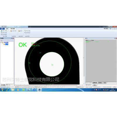 昆山视觉检测,CCD软件汉特士供应